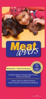 meat lovers laky 20kg