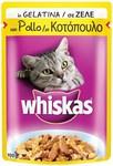 Kονσέρβα whiskas f.pack γεύμα σε ζελέ κοτόπουλο-μοσχάρι
